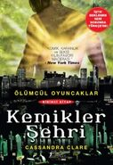 COB cover, Turkish 01