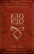 NSDD cover, Slovak 01