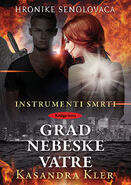 COHF cover, Serbian 01