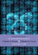 CdO-CdC capa 01