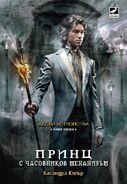 CP cover, Bulgarian 01