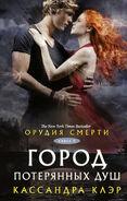 COLS cover, Russian 03