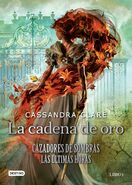 COG2 cover, Spanish 02