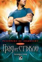 COG cover, Bulgarian 01