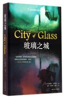 COG cover, Chinese 03