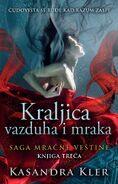 QoAaD cover, Serbian 01