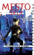 COG cover, Slovak 02