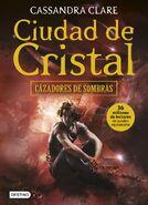 COG cover, Spanish 02