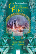 COHF cover, German 01