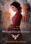 CP2 cover, Serbian 01