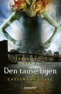 COA cover, Norwegian 01