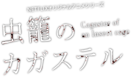 Japanese Logo.png