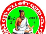 Thiruvalluvar Calendar