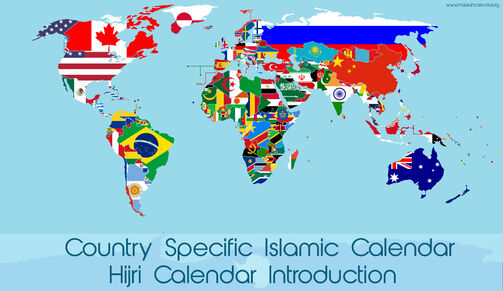 Country-specific-islamic-calendar.jpg