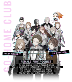 COD Go-Home Club.png