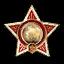 Prestige 7 emblem MW2