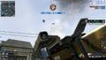 UAV Recon shot down CoDO