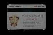 Ravenov ID Badge Back BOCW