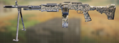 РПД Пустынный гибрид