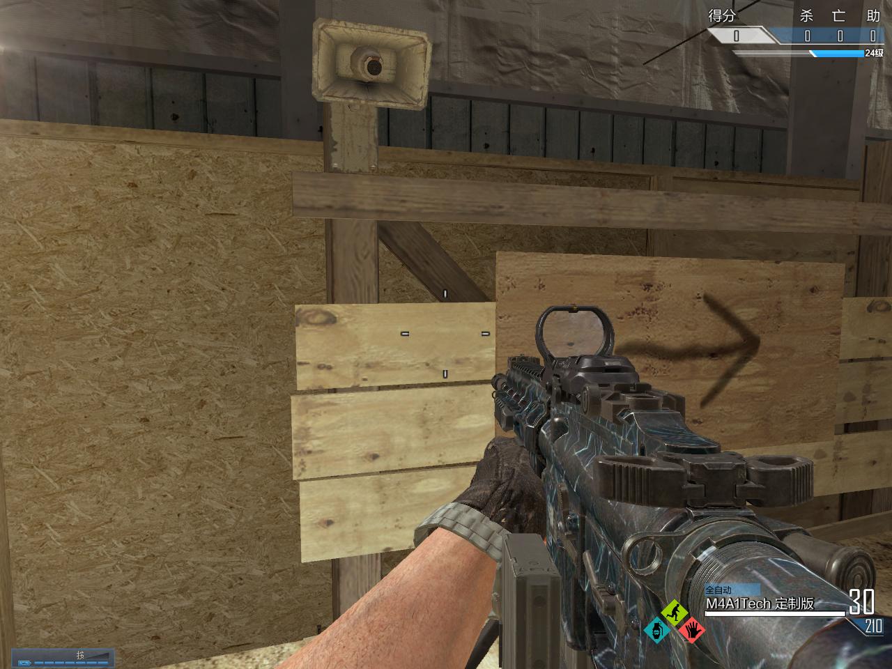 Cobweb Camouflage