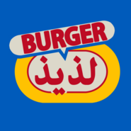 BurgerTown Logo Crash MW