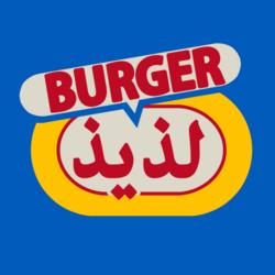 BurgerTown Logo Crash MW.png