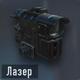 KN-44 Лазер