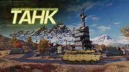 Промо танк Мобайл