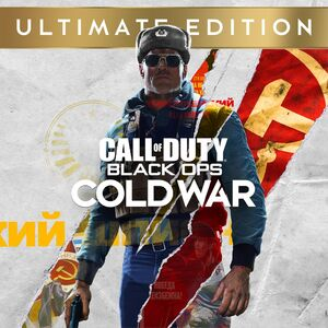 Call Of Duty Black Ops Cold War Call Of Duty Wiki Fandom