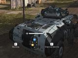 БТР (Modern Warfare)