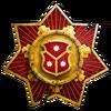 Rank Prestige 7 Zombies WWII