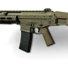 Weapon iw5 acr large.png