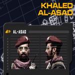 Профиль аль-Асада.png