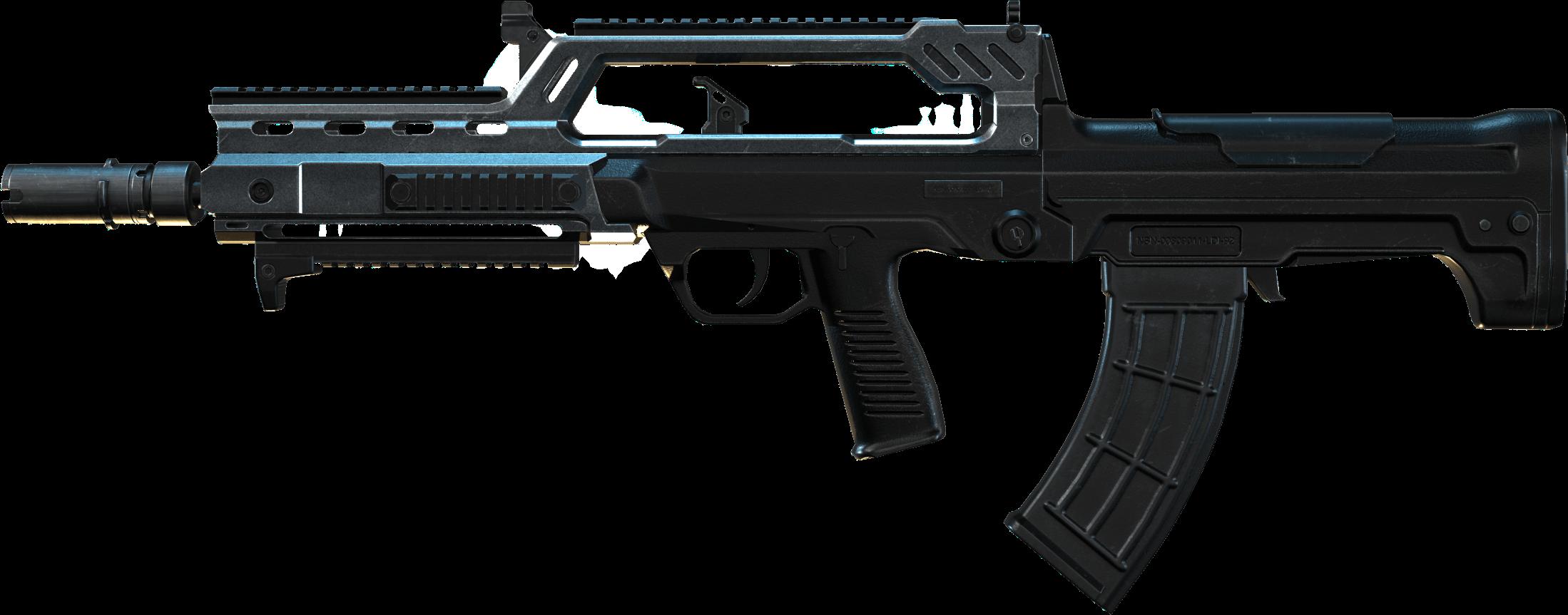 Type 97 (винтовка)