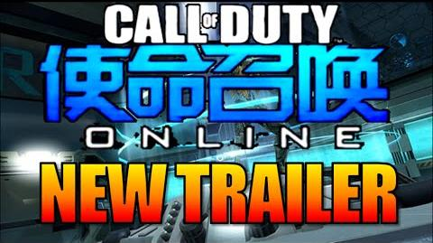 Call of Duty Online China - Latest Trailer