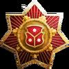 Rank Prestige 7 WWII