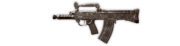 Groza HUD Icon BOCW.png