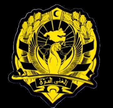 Аль-Катала