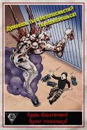 OmegaGroup Poster4 FirebaseZ Teaser BOCW