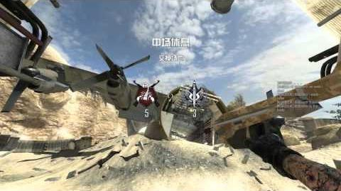Call of Duty Online China Afghan Search and Destroy gameplay