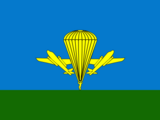 Wojska Powietrznodesantowe Federacji Rosyjskiej