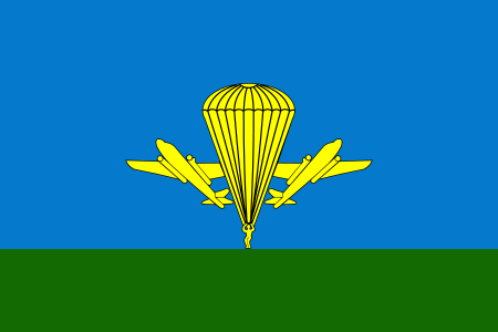 Russian Airborne Troops