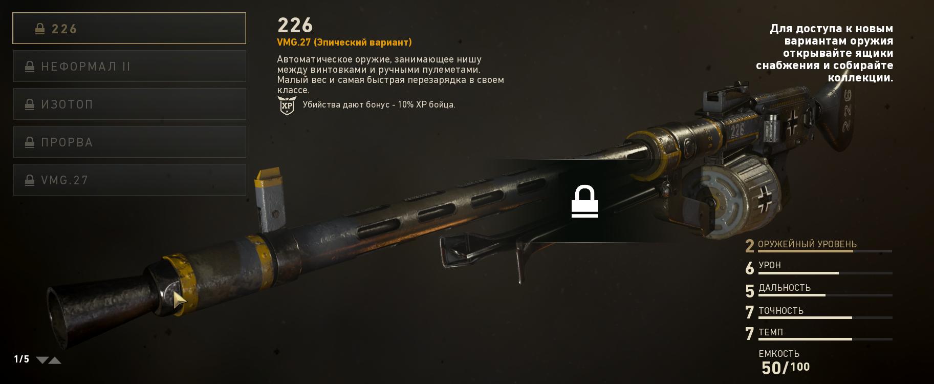VMG.27