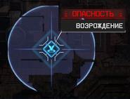 Call of Duty Black Ops 4 выбор спауна