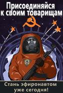 OmegaGroup Poster FirebaseZ Teaser BOCW