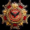 Rank Prestige 10 Zombies WWII
