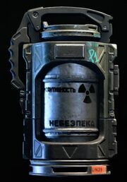 Reactor Core menu icon BO4.jpg