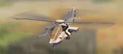 Вертолёт-невидимка Мобайл.png