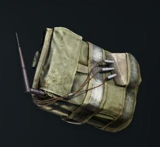 СВУ (снаряжение)
