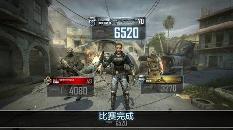 Call of Duty Online China Crash Tropical Search and Destroy 1 gameplay 20K 7D